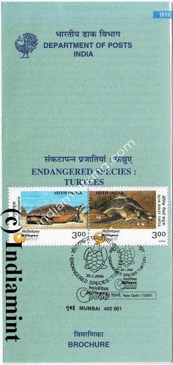India 2000 Turtles (Setenant Brochure) - buy online Indian stamps philately - myindiamint.com