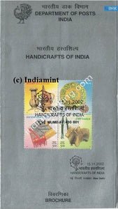India 2002 Handicrafts Of India (Setenant Brochure) - buy online Indian stamps philately - myindiamint.com
