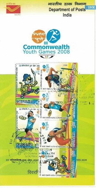 India 2008 Commonwealth Youth Games (Setenant Brochure) - buy online Indian stamps philately - myindiamint.com