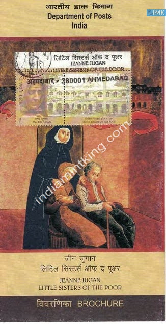 India 2009 Little Sisters Of The Poor (Setenant Brochure) - buy online Indian stamps philately - myindiamint.com