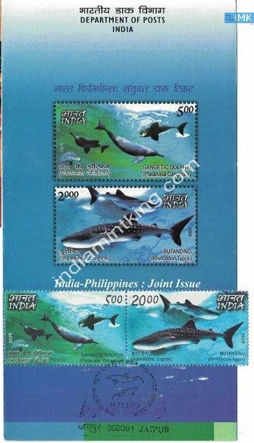 India 2009 Joint Issue Indo-Phillipines (Setenant Brochure) - buy online Indian stamps philately - myindiamint.com