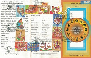 India 2010 Astrological Signs 12V (Setenant Brochure) - buy online Indian stamps philately - myindiamint.com