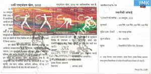 India 2010 Commonwealth Games (Setenant Brochure) - buy online Indian stamps philately - myindiamint.com