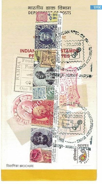 India 2010 Princely States (Setenant Brochure) - buy online Indian stamps philately - myindiamint.com