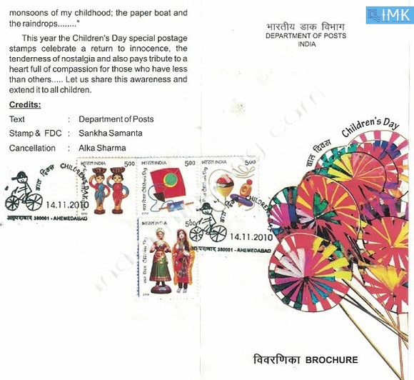 India 2010 National Children'S Day (Setenant Brochure) - buy online Indian stamps philately - myindiamint.com