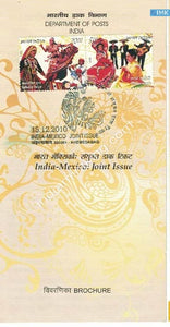 India 2010 Joint Issue India-Mexico (Setenant Brochure) - buy online Indian stamps philately - myindiamint.com