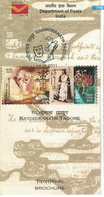 India 2011 Rabindranath Tagore (Setenant Brochure) - buy online Indian stamps philately - myindiamint.com