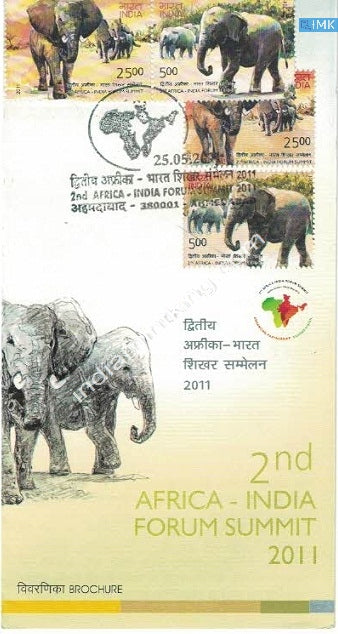 India 2011 India-Africa Forum Summit (Setenant Brochure) - buy online Indian stamps philately - myindiamint.com