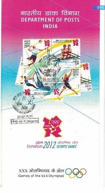 India 2012 London Olympics Block (Setenant Brochure) - buy online Indian stamps philately - myindiamint.com