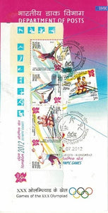 India 2012 London Olympics Horizontal (Setenant Brochure) - buy online Indian stamps philately - myindiamint.com
