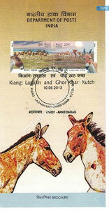 India 2013 Will Ass Of Kutch Donkeys (Setenant Brochure) - buy online Indian stamps philately - myindiamint.com