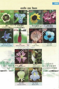 India 2013 Wild Flowers 12V In Set Of 3 Blocks (Setenant Brochure) - buy online Indian stamps philately - myindiamint.com