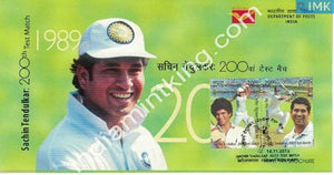India 2013 Sachin Tendulkar (Setenant Brochure) - buy online Indian stamps philately - myindiamint.com