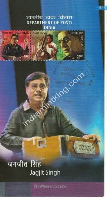 India 2014 Jagjit Singh (Setenant Brochure) - buy online Indian stamps philately - myindiamint.com