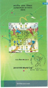India 2014 Fifa World Cup (Setenant Brochure) - buy online Indian stamps philately - myindiamint.com
