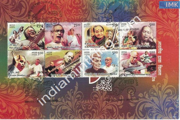 India 2014 Musicians (Setenant Brochure) - buy online Indian stamps philately - myindiamint.com