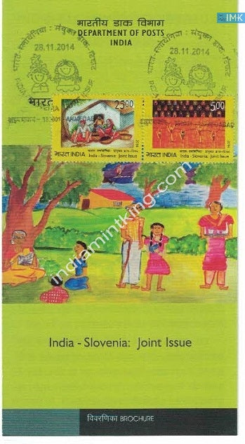 India 2014 Joint Issue Indo-Slovenia (Setenant Brochure) - buy online Indian stamps philately - myindiamint.com