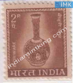 India MNH Definitive 4th Series Bidriware 2p - buy online Indian stamps philately - myindiamint.com
