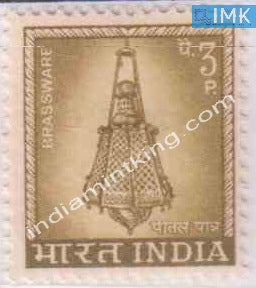 India MNH Definitive 4th Series Brassware 3p - buy online Indian stamps philately - myindiamint.com