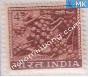 India MNH Definitive 4th Series Coffee Berries 4p - buy online Indian stamps philately - myindiamint.com
