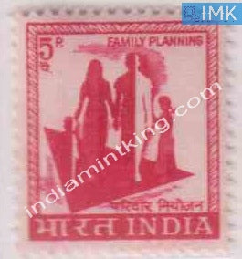 India MNH Definitive 4th Series Family Planning 5p - buy online Indian stamps philately - myindiamint.com