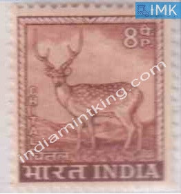 India MNH Definitive 4th Series Chittal Spotted Deer 8p - buy online Indian stamps philately - myindiamint.com