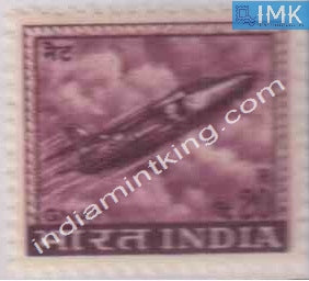 India MNH Definitive 4th Series Gnat Fighter Plane 20p - buy online Indian stamps philately - myindiamint.com