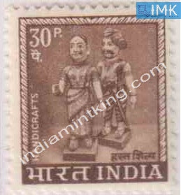 India MNH Definitive 4th Series Dolls 30p - buy online Indian stamps philately - myindiamint.com
