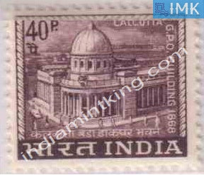 India MNH Definitive 4th Series Cacuttal GPO 40p - buy online Indian stamps philately - myindiamint.com