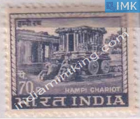 India MNH Definitive 4th Series Hampi Chariot 70p - buy online Indian stamps philately - myindiamint.com
