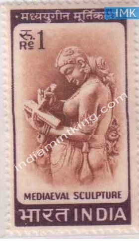 India MNH Definitive 4th Series Medivial Sculpture 1 Re - buy online Indian stamps philately - myindiamint.com
