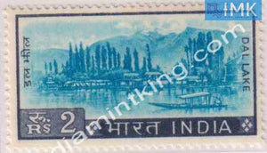 India MNH Definitive 4th Series Dal Lake Kashmir Rs 2 - buy online Indian stamps philately - myindiamint.com
