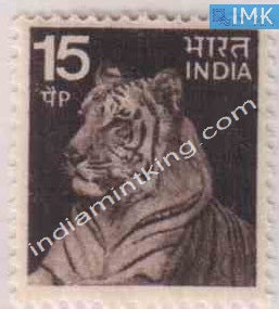 India MNH Definitive 5th Series Tiger 15 (Black Background) - buy online Indian stamps philately - myindiamint.com