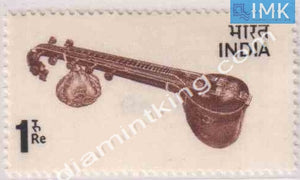 India MNH Definitive 5th Series Veena Re 1 - buy online Indian stamps philately - myindiamint.com