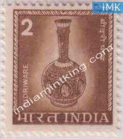 India MNH Definitive 5th Series Bidrivase 2 (Photo Print) - buy online Indian stamps philately - myindiamint.com