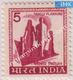 India MNH Definitive 5th Series Family Planning 5 - buy online Indian stamps philately - myindiamint.com