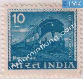 India MNH Definitive 5th Series Electric Locomotive 10 - buy online Indian stamps philately - myindiamint.com
