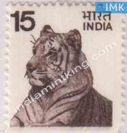 India MNH Definitive 5th Series Tiger 15 (White Background) - buy online Indian stamps philately - myindiamint.com