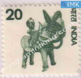 India MNH Definitive 5th Series Handicraft Toy Horse 20 - buy online Indian stamps philately - myindiamint.com