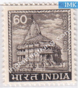 India MNH Definitive 5th Series Somnath Temple 60 - buy online Indian stamps philately - myindiamint.com