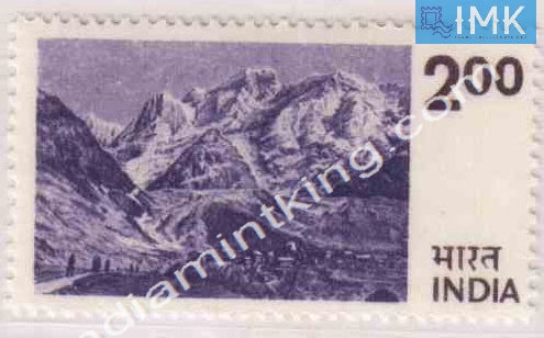 India MNH Definitive 5th Series Himalayas 2oo - buy online Indian stamps philately - myindiamint.com
