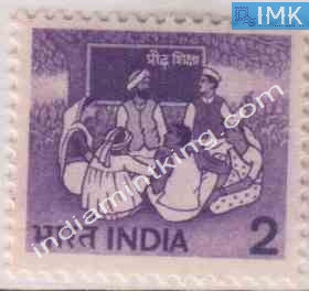 India MNH Definitive 6th Series Adult Education 2p (photo print) - buy online Indian stamps philately - myindiamint.com