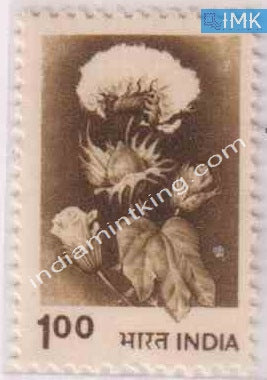 India MNH Definitive 6th Series Hybrid Cotton Re 1 - buy online Indian stamps philately - myindiamint.com