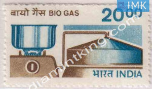 India MNH Definitive 7th Series Bio-Gas Rs 20 - buy online Indian stamps philately - myindiamint.com