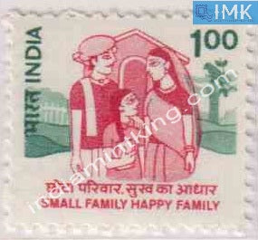 India MNH Definitive 8th Series Family Planning Re 1 - buy online Indian stamps philately - myindiamint.com