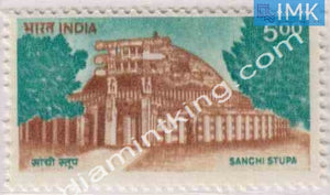 India MNH Definitive 8th Series Sanchi Stupa Rs 5 - buy online Indian stamps philately - myindiamint.com