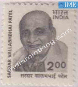 India MNH Definitive 8th Series Sardar Vallabhbhai Patel Rs 2 - buy online Indian stamps philately - myindiamint.com