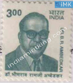 India MNH Definitive 8th Series Dr. B.R. Ambedkar Rs 3 - buy online Indian stamps philately - myindiamint.com