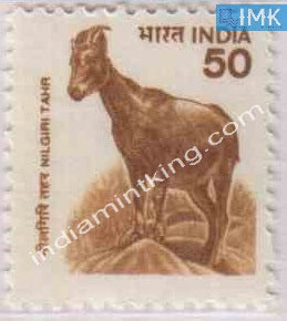 India MNH Definitive 9th Series Nilgiri Thar 50p (Goat) - buy online Indian stamps philately - myindiamint.com