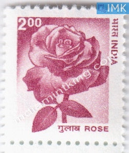 India MNH Definitive 9th Series Rose Rs 2 - buy online Indian stamps philately - myindiamint.com